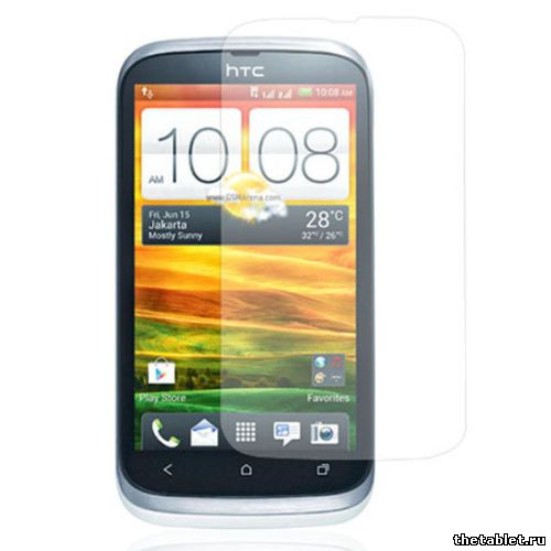 �������� ������ �� ����� ��� HTC Desire U Dual Sim