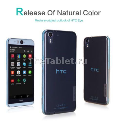 ����������� ����� ��� HTC Desire Eye - Nillkin