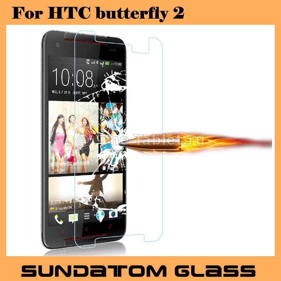�������� ������ ��� HTC Butterfly 2 - Glass PRO 0.33 mm